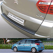 Пластиковая защитная накладка на задний бампер для Citroën C4 Picasso 2006-2013