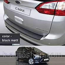 Пластикова захисна накладка на задній бампер для Ford Grand C-Max Mk2 2010-2015