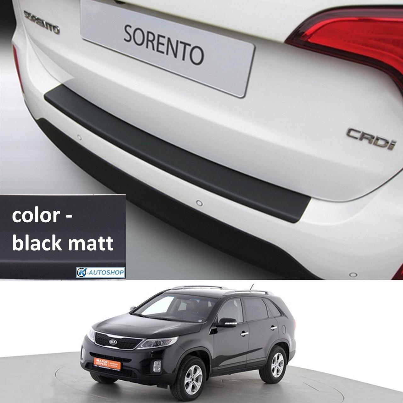 Пластикова захисна накладка на задній бампер для KIA Sorento Mk2 lift 2012-2014