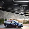 Mercedes-Benz Vito / V-Class W447 2014+ пластиковые накладки на пороги передних дверей