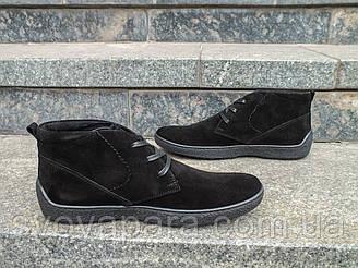 Ботинки демисезонные Safari замшевые, черные