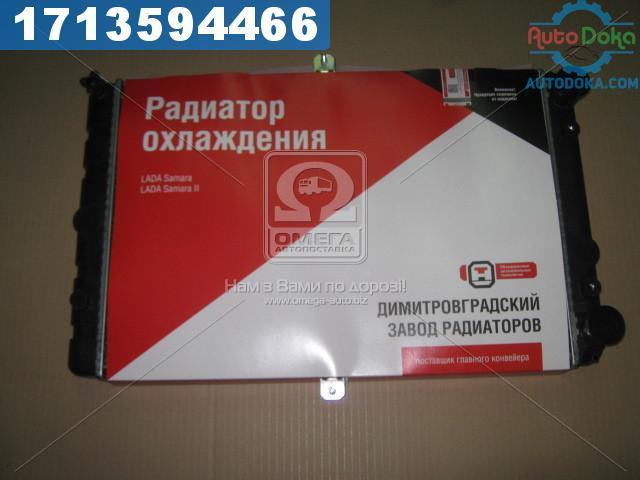 Радиатор водяного охлаждения ВАЗ 2108, 2109, 21099, 2113, 2114, 2115 (производство  ОАТ-ДААЗ)  21082-130101200