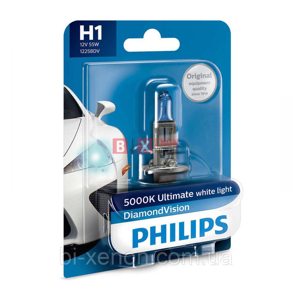 Галогенная лампа PHILIPS H1 Diamond Vision 12258DVB1