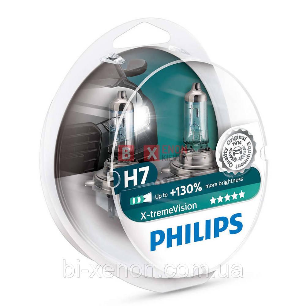 Галогенная лампа PHILIPS H7 X-treme Vision +130% 12972XVS2+
