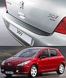 Пластикова захисна накладка на задній бампер для Peugeot 307 3/5 dr hatch 2001-2009, фото 3