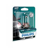 Галогенная лампа Philips H7 X-treme Vision +130% 55W 12V 12972XVB1 Blister