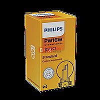 Галогенная лампа Philips PW16W 16W 12V 12177C1 Standart