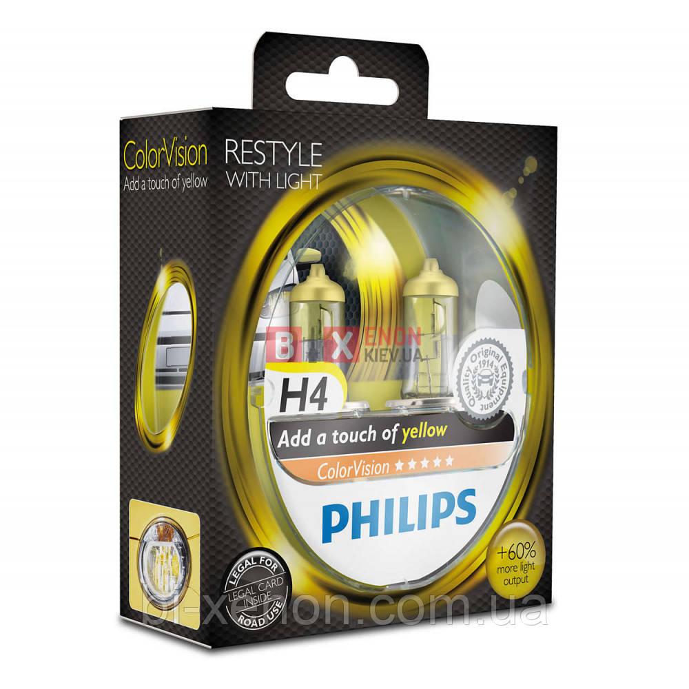 Галогенная лампа Philips H4 Color Vision Yellow 60/55W 12V 12342CVPYS2 Комплект