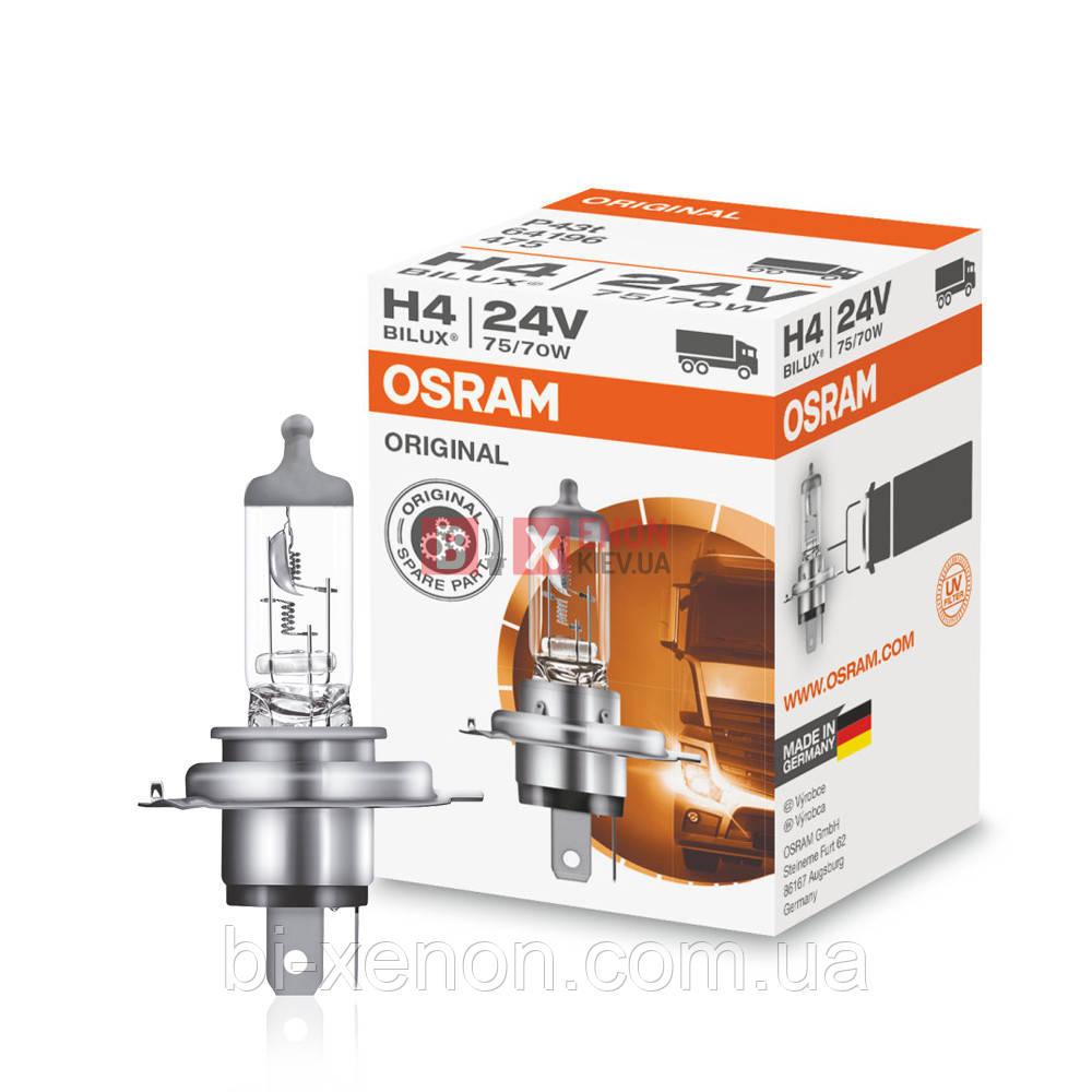 Галогенная лампа Osram H4 Original 75/70W 24V 64196