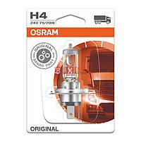 Галогенная лампа Osram H4 Original 75/70W 24V 64196-BLI Blister