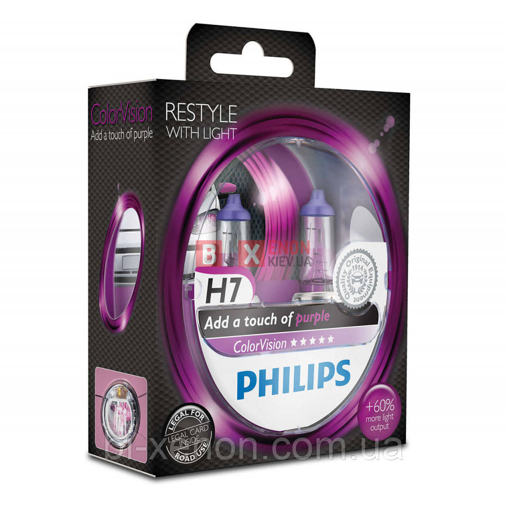Галогенная лампа Philips H7 Color Vision Purple 55W 12V 12972CVPPS2 Комплект