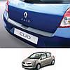 Renault Clio III 3/5 door 2009-2014 пластиковая защитная накладка заднего бампера