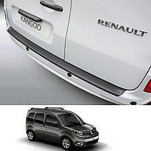 Пластикова захисна накладка на задній бампер для Renault Kangoo II 2013-2018