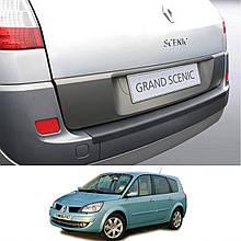 Пластиковая защитная накладка на задний бампер для Renault Grand Scenic II 2004-2009