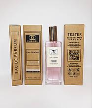 Тестер-парфюмированная вода Chanel Eau Tender 70 мл