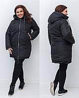 Женская зимняя теплая куртка плащевка на силиконе фиолетовая синяя черная красная 48 50 52, фото 1