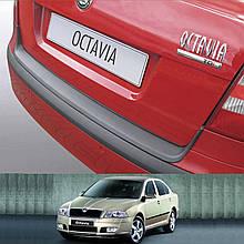 Пластиковая защитная накладка на задний бампер для Skoda Octavia II A5 Sedan 2004-2008