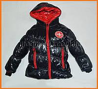 Детские демисезонные куртки недорого
