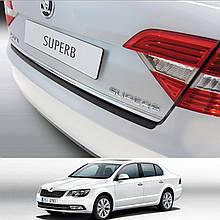 Пластикова захисна накладка заднього бампера для Skoda Superb 4dr сєдан 2013-2015