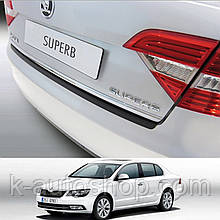 Пластиковая защитная накладка заднего бампера для Skoda Superb 4dr седан 2013-2015