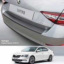Пластиковая защитная накладка заднего бампера для Skoda Superb 4dr sedan 6.2015+