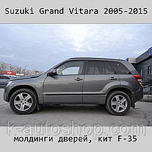 Молдинги на двері для Suzuki Grand Vitara 5Dr 2005-2015