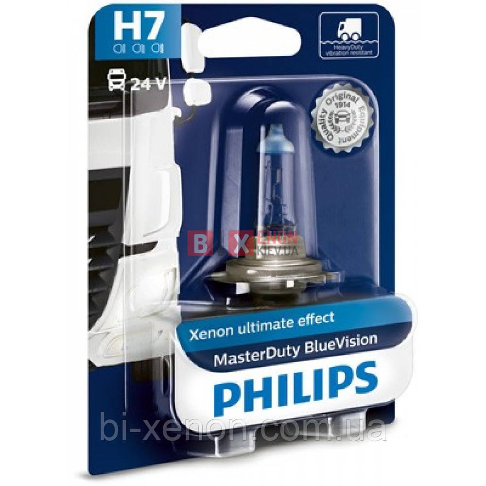 Галогенная лампа Philips H7 Master Duty Blue Vision 70W 24V 13972MDBVB1 Blister