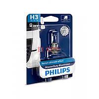 Галогенная лампа Philips H3 Master Duty Blue Vision 70W 24V 13336MDBVB1 Blister