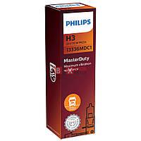 Галогенная лампа Philips H3 Master Duty 70W 24V 13336MDC1