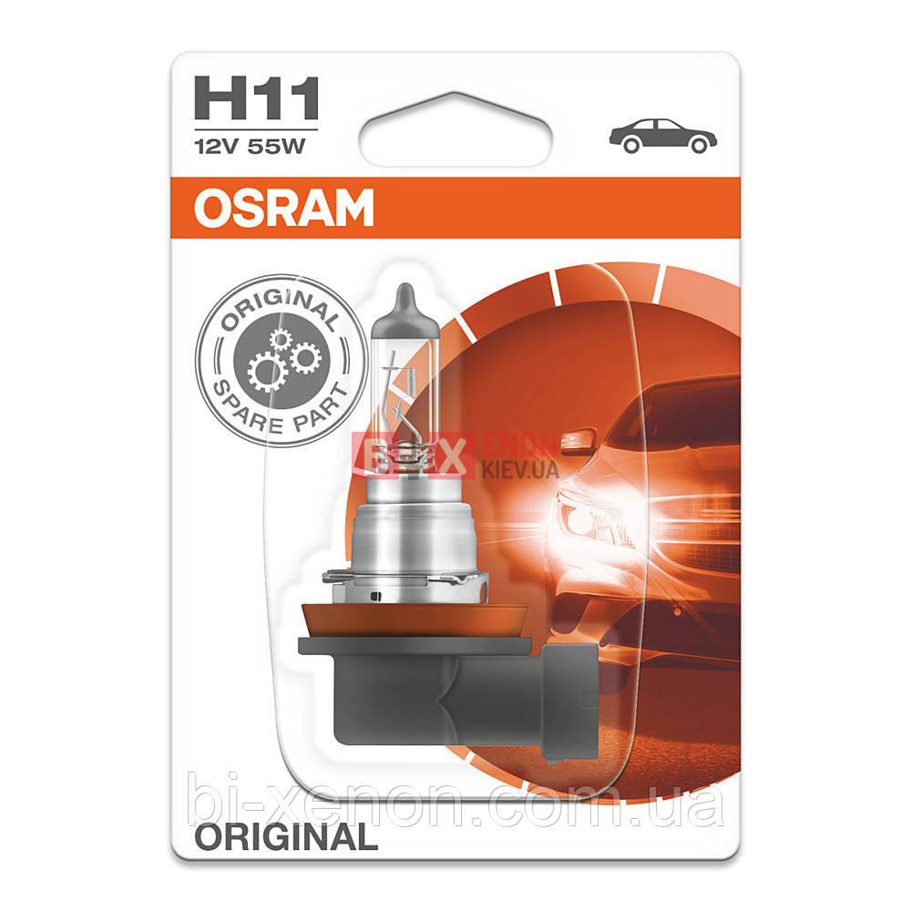 Галогенная лампа Osram H11 Original 55W 12V 64211BLI Blister