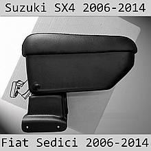 Підлокітник Armcik Стандарт для Suzuki SX4 2006-2014