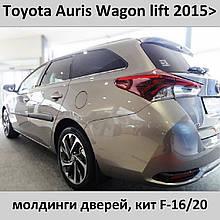Молдинги на двері для Toyota Auris II Sport Touring lift 2015+