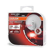 Галогенная лампа Osram H11 Night Breaker Silver +100% 55W 12V 64211NBSHCB Комплект