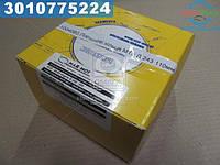 Кольца поршневые 4 канистра Мотор Комплект Д 65, Д 240 MAR-MOT (производство  Польша)  Д240-1004060