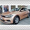 Молдинги на двери Volkswagen Polo VI 5dr 2017>