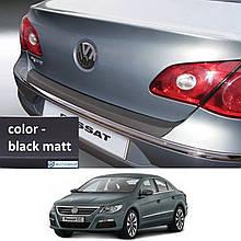 Пластикова накладка заднього бампера для Volkswagen Passat CC 2008-2012