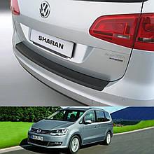 Пластиковая накладка заднего бампера для Volkswagen Sharan 2010+