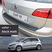 Пластикова накладка заднього бампера для Volkswagen Golf VII SportsVan 2014-2020