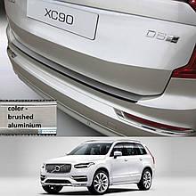 Пластикова накладка на задній бампер для Volvo XC90 2.2015+