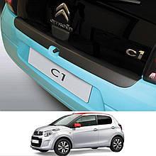 Пластикова захисна накладка на задній бампер для Citroen C1 II 3/5 Dr 2014+