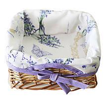 Хлебница плетеная Лаванда с чехлом
