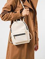 Рюкзак RM3x6 молочный