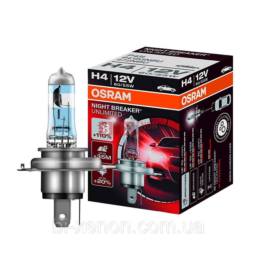 Галогенная лампа OSRAM H4 Night Breaker Unlimited +110% 64193NBU