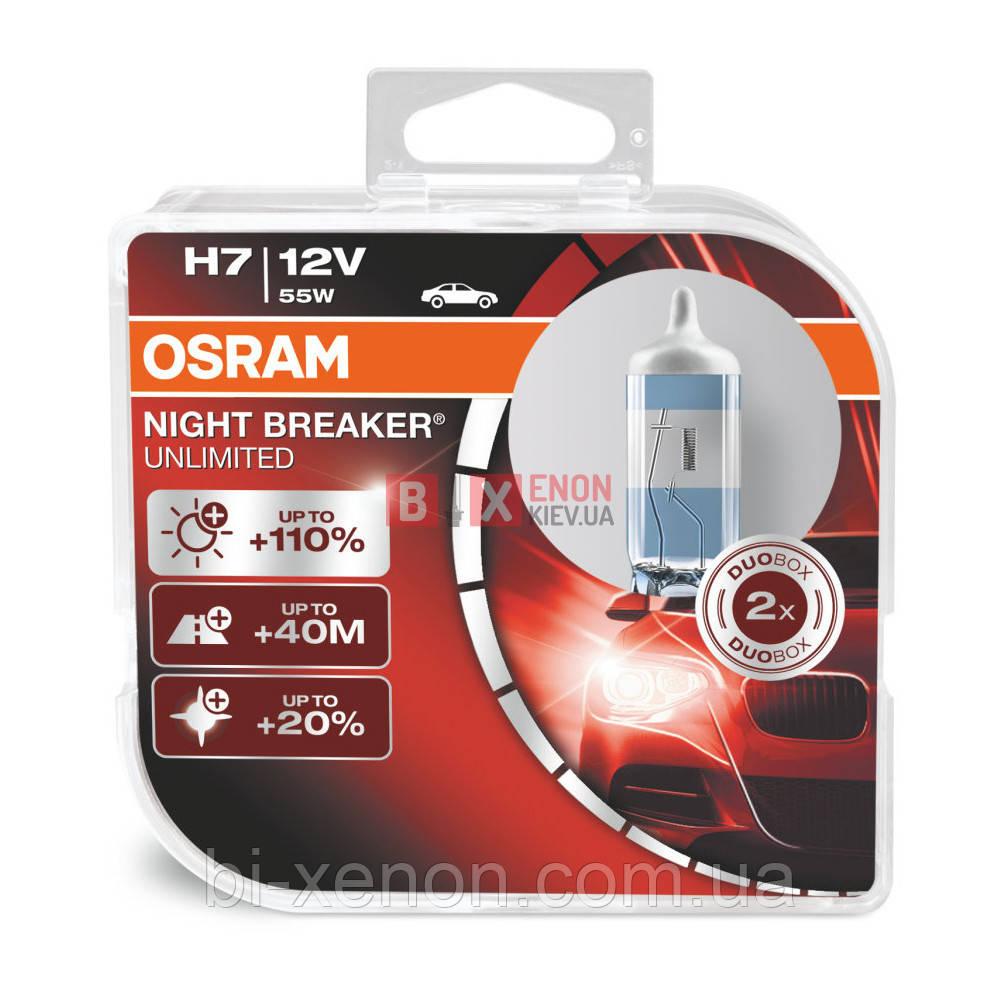 Галогенная лампа OSRAM H7 Night Breaker Unlimited +110% 64210NBU