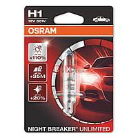 Галогенная лампа OSRAM H1 Night Breaker Unlimited +110% 64150NBU-01B