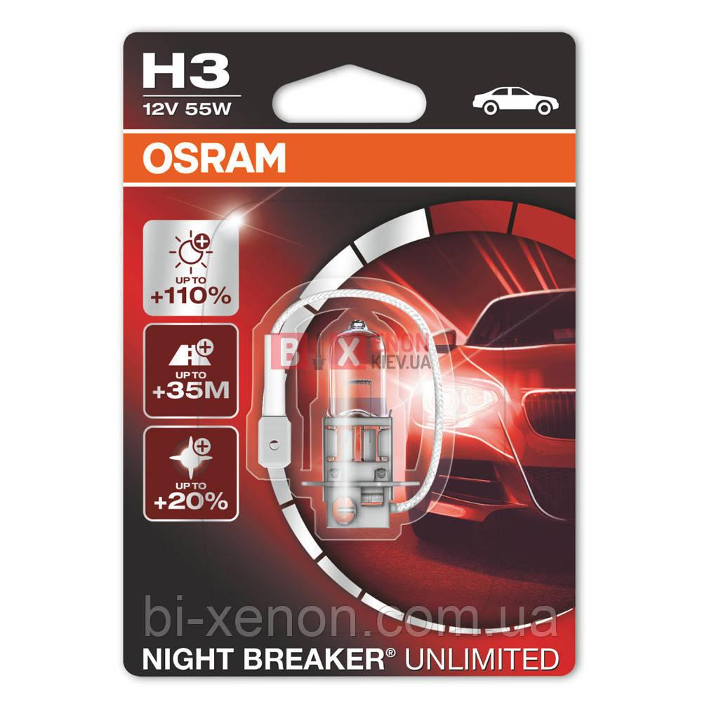 Галогенная лампа OSRAM H3 Night Breaker Unlimited +110% 64151NBU-01B