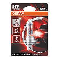 Галогенная лампа OSRAM H7 Night Breaker Laser +130% 64210NBL-01B