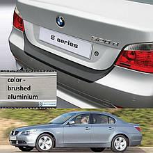 Пластиковая защитная накладка на задний бампер для BMW 5-series E60 2003-2010