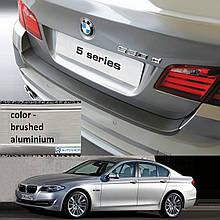 Пластикова захисна накладка на задній бампер для BMW 5-series F10 2010-2017