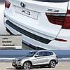 Пластиковая защитная накладка на задний бампер для BMW X3 F25 2010-2014